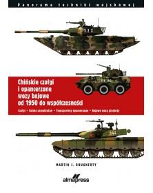 Chińskie czołgi i...